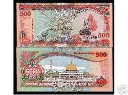 Maldives 500 Rufiyaa P23 1996 Bateau Shoreline Unc Saarc Monnaie Money Bank Note
