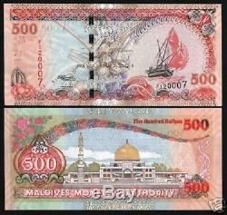 Maldives 500 Rufiyaa P24 2006 Mosquée Bateau Shoreline Unc Monnaie Money Bank Note