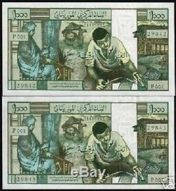 Mauritanie 1000 Ouguiya P3 1973 Camel Musique Cerf Unc Rare Monnaie Money 1 Note