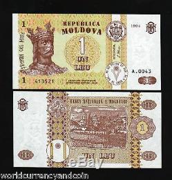 Moldavie 1 Lei 1994 Bundles Roi P8 Stefan Monastère Unc Monnaie 1000 1,000pcs