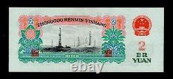 Monnaie De La République Populaire De Chine 1960 2 Yuans Wmkstars Unc