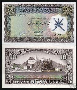 Muscat & Oman 10 Rials P6 1970 1er Numéro Unc Gulf Gcc Argent Monnaie Argent Note