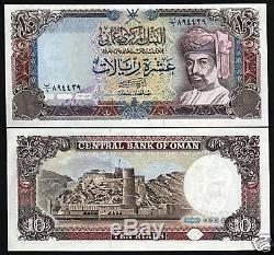 Oman 10 Rials P28b 1993 Qaboos Fort Unc Golfe Arabe Gcc Monnaie De L'argent De La Banque Note