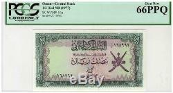 Oman 1/2 Rial P16 1977 Unc Golfe Arabe Monnaie Argent Gcc Note Gpc 66ppq