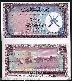 Oman 5 Rials P11 1973 Khanjar Unc Gcc Monnaie Argent Golfe Rare Billet De Banque Arabe