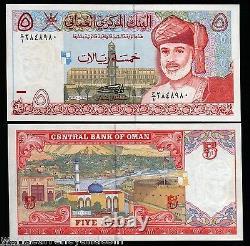 Oman 5 Rials P35 A 1995 Rare University Clock Tower Unc Devise Golfe Arab Note