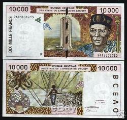 Ouest Etats Africains Sénégal 10000 Francs P714k 1996 Oiseau Unc Monnaie Argent Bill