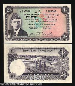 Pakistan 10 Roupies P R4 1950 Jinnah Saoudien Haj Unc Billets De Monnaie Billets De Billet