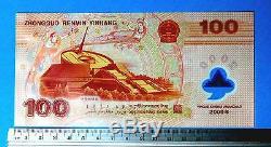 Pr Chine 2000 Nouveau Millénaire 100 Yuan Monnaie Commémorative Unc Banknote