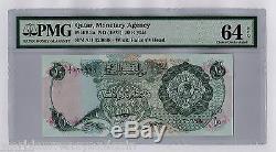 Qatar 10 Riyals P3 1973 1er Numéro Falcon Pmg64 Gcc Unc Monnaie Monnaie Banque Note
