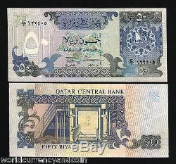 Qatar 50 Riyals P-17 1996 Bateau Unc Golfe Gcc Qcb Argent Monnaie Banque Arabe Note