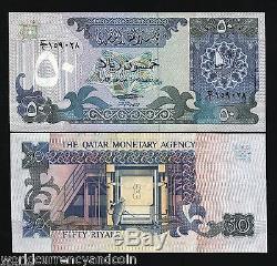 Qatar Agence Monétaire 50 Riyals P10 1980 Bateau Unc Rare Banque Mondiale Monnaie Note