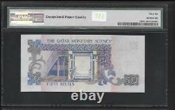 Qatar Monetary Agency 50 Riyals P10 1980 Boat Unc Rare Pmg 66 Currency Bank Note