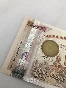 République D'arménie 50000 Dram Unc Billets De Banque Monnaie Non Distribuée