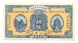 République De Chine Bureau De La Monnaie Pour La Stabilisation Des Marchés 10 Coppers 1923 Unc # 612b
