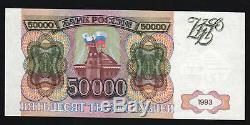 Russie 50000 50.000 Roubles P260a 1993 Urss Kremlin Flag Unc Rare Monnaie Note