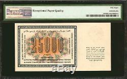 Russie, Devise Nationale Note 25.000 / 25000 Rouble 1923 P-183 À Propos De Unc Pmg 58 Epq