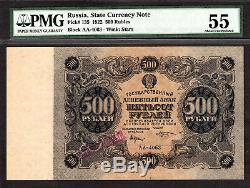 Russie, Etat Monnaie Note 500 Roubles 1922 Préfixe Aa Pick-135 À Propos De Unc Pmg 55