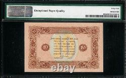 Russie, State Currency Note 10 Roubles 1923 Pick-165a Ch Unc Pmg 64 Epq