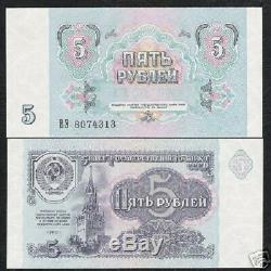 Russie Urss 5 Roubles P239 1991 Bundle Kremlin Voir Le Drapeau Unc Monnaie 100 Pcs