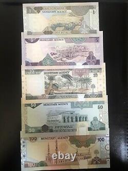 Série De Billets Saoudiens De 1 100 En Arabe De 1983/1984 Unc Devise
