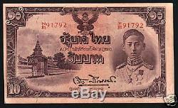 Thaïlande 10 Baht P47 C 1942 Elephant Rama VIII Signe 20 Unc Monnaie Note