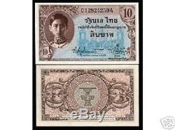 Thaïlande 10 Baht P65 B 1946 King Unc Presse Tudor Boston USA Billet De Monnaie Note
