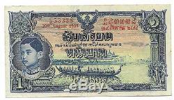 Thaïlande 1 Baht 1935 Bateau Garuda Elephant Rama VIII Monnaie Argent Bill Note Note Unc