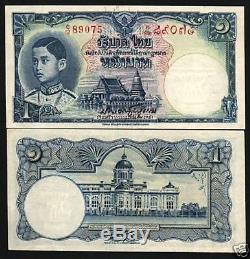 Thaïlande 1 Baht P31 A 1939 Garuda Elephant Rare Rama VII Unc Monnaie Argent Remarque