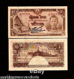 Thaïlande 1 Baht P44c 1942 Garuda Unc Signe 17 Serpent Rama VIII Monnaie Argent Remarque