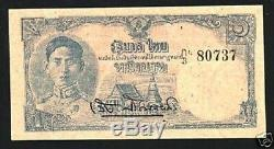 Thaïlande 1 Baht P54 1945 Éléphant Rama VIII Unc Billets De Banque Billets De Banque