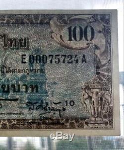 Thaïlande Memorial Billets Roi Rama VIII Siam Précieux Monnaie Rare Et Précieux