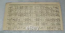 Timbre De 1916 Roubles Russes, Billets De Banque 1 Surimpression De Kopek, Choix N ° 16