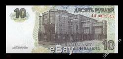 Transnistria 10 Roubles 2009 Dans Booklet 15 Ans De La Monnaie Nationale Unc