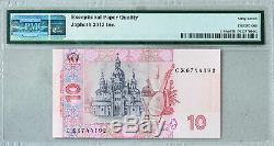 Ukraine 10 Banknote Hryven Pmg Monnaie Graded Argent Superbe Gem Unc 67 Epq 2013