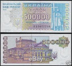Ukraine 500000 Karbovantsi P99 1994 Millions Statue Cross Unc Monnaie Argent Note