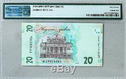 Ukraine Monnaie Pmg Année 20 Hryven Banque Nationale Commémorative Unc 67 Epq 2016
