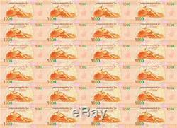 Un Morceau De 24 Uncut Chine Giant Dragon Test Banknote / Billets / Monnaie / Unc