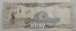 Unc 1/2 Million 10 X 50000 New Iraq Dinar Billets De Banque 50000 Iqd Monnaie Vérifiée