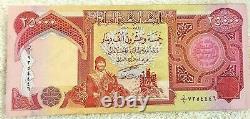Unc 1/4 Million 10 X 25000 Nouveau 2003 Iraq Dinar Billets De Banque 25000 Iqd Monnaie