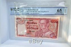 Unc 65 Billets Siam Roi Rama IX Thaïlande Memorial De Précieuses Devises Précieux