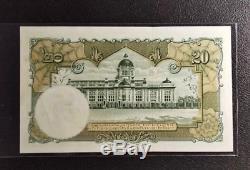 Unc Billets Siam Roi Rama IX Thaïlande 20 Bahts Précieux Monnaie Rare Et Précieux
