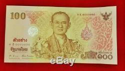 Unc Exemple Banknote Thaïlande Siam Rare Roi Rama IX Baht Monnaie Type De Précieux